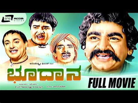 Essay about bangalore in kannada movie